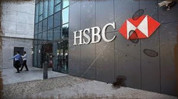 HSBC Vadeli Hesap Faiz Oranı